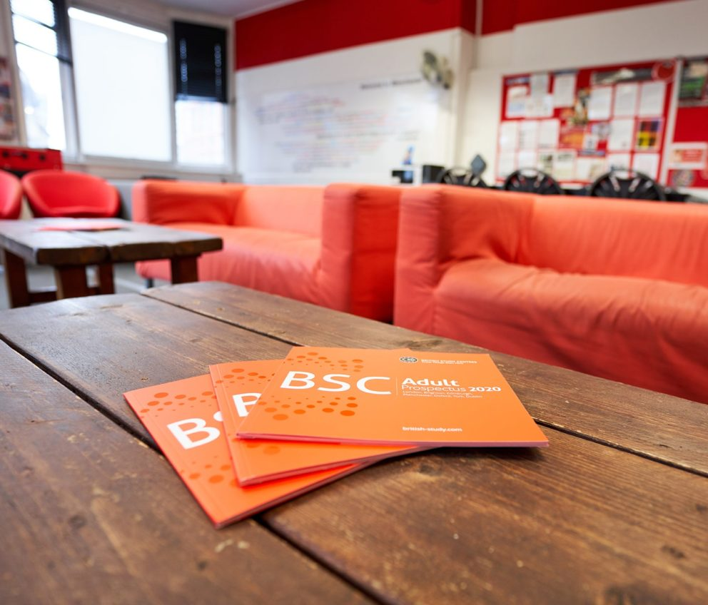 BSC Manchester Student Lounge