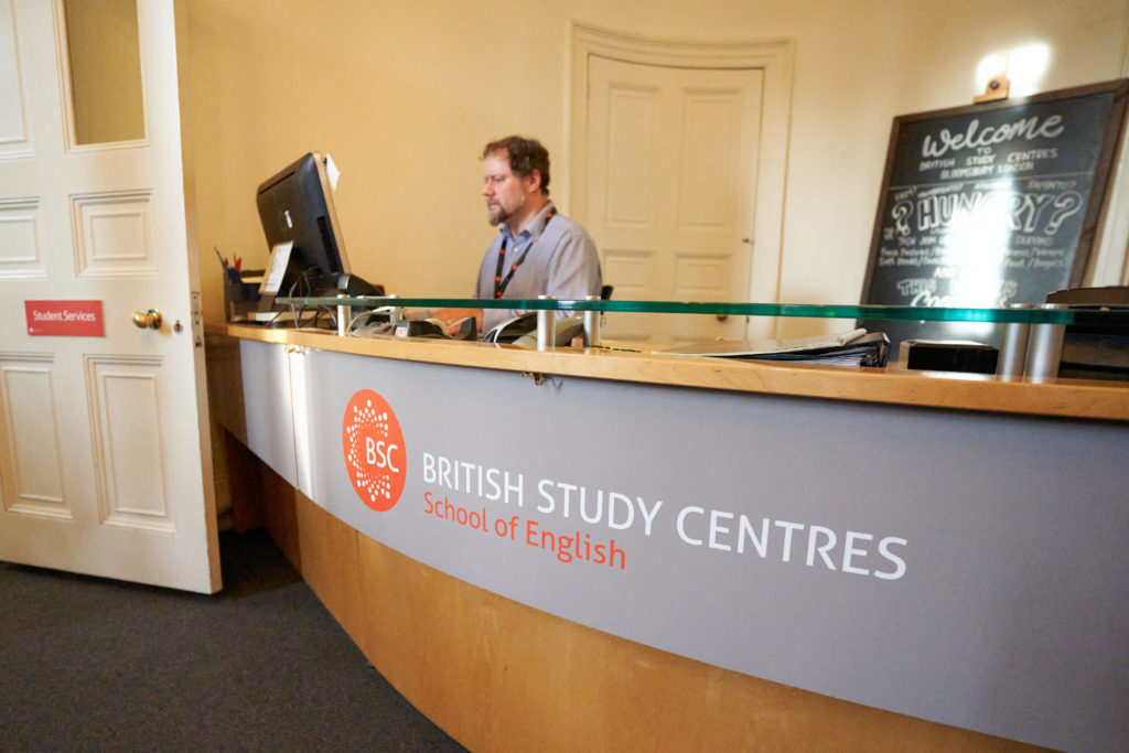 BSC London Reception